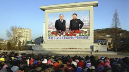 111221155549_kim_jong_il D_304x171_reuters_nocredit