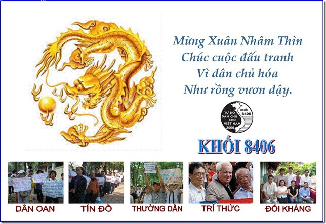 http://nghiathuc.files.wordpress.com/2012/01/khoi208406-thiep20xuan20nham20thin20.jpg